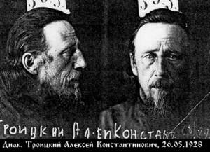 Дьякон Алексей Троицкий