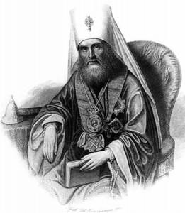 Святитель Филарет митрополит Московский