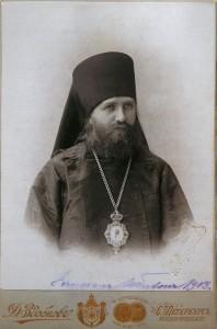 Тихон епископ Люблинский