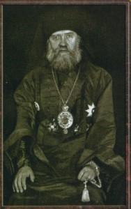 Епископ Литовский и Виленский Тихон