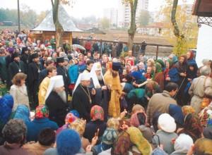 Великое освящение храма свт. Тихона патриарха Всероссийского
