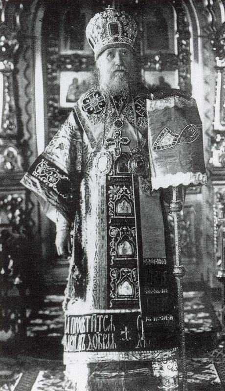 Картинки по запросу Свт. Тихона (Белавина), патриарха Московского и всея России (избрание на Патриарший престол 1917).