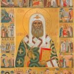 Икона свт.ПатриархаТихона с клеймами жития_М_Н_Муравьева
