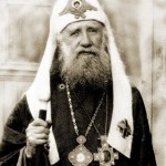 1_Патриарх Тихон (Беллавин0