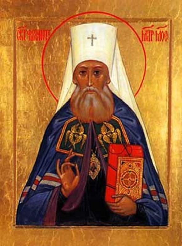 Икона святителя Филарета Митрополита Московского, мастерская храма свт. Тихона